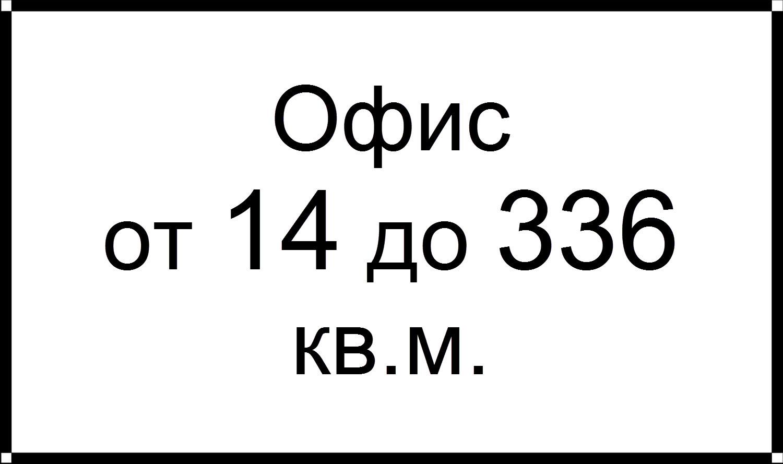 Аренда склада в Москве Лианозово Алтуфьево ООО