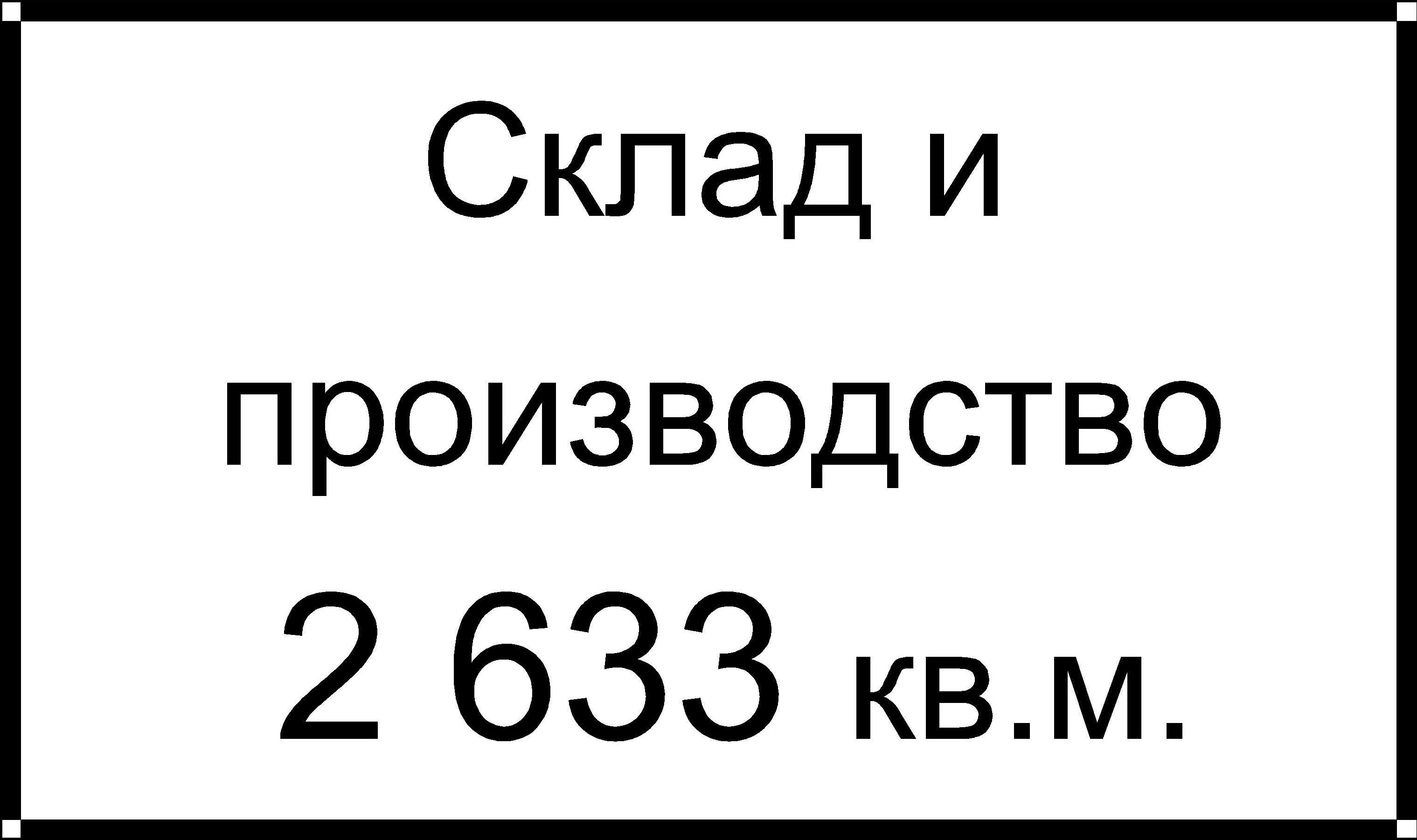 Индустриальный Парк MLPЛюберцы  Официальный сайт бизнес