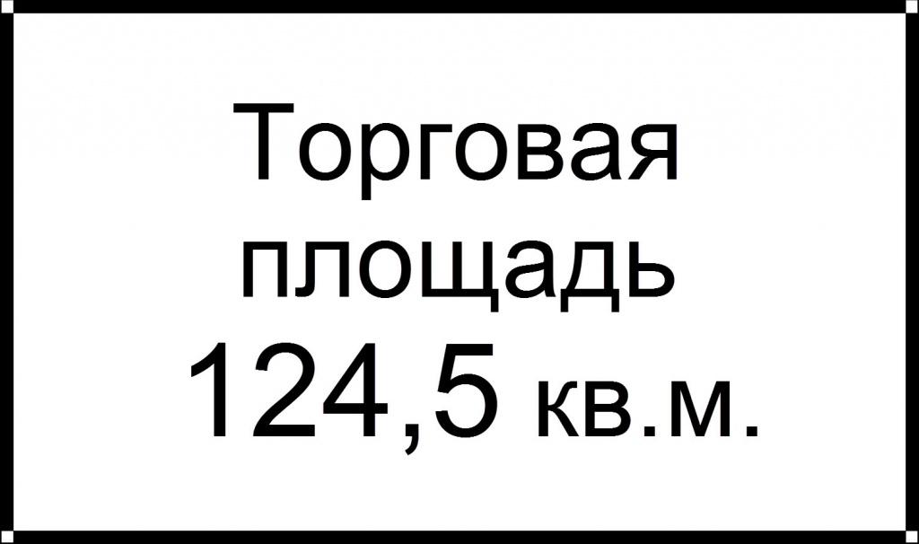 Склады в Москве складские помещения и офисы от собственника